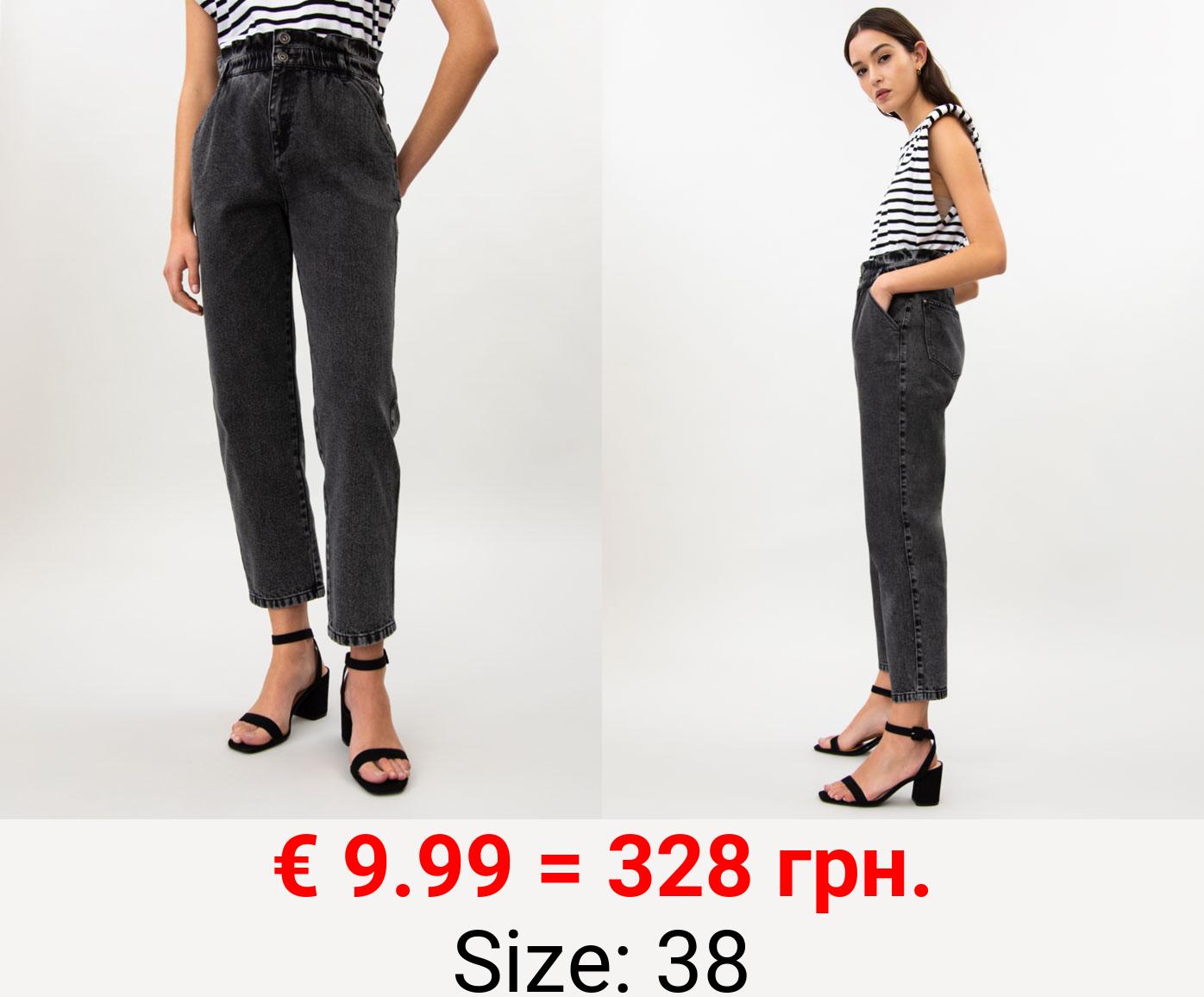 High-waist jeans with elastic