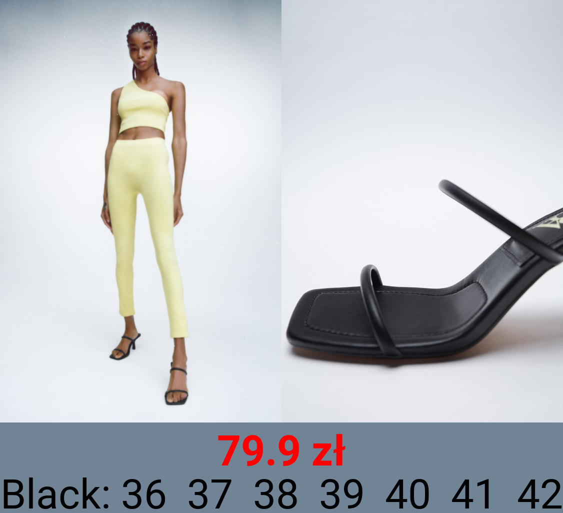 HIGH-HEEL SANDALS WITH THIN STRAPS