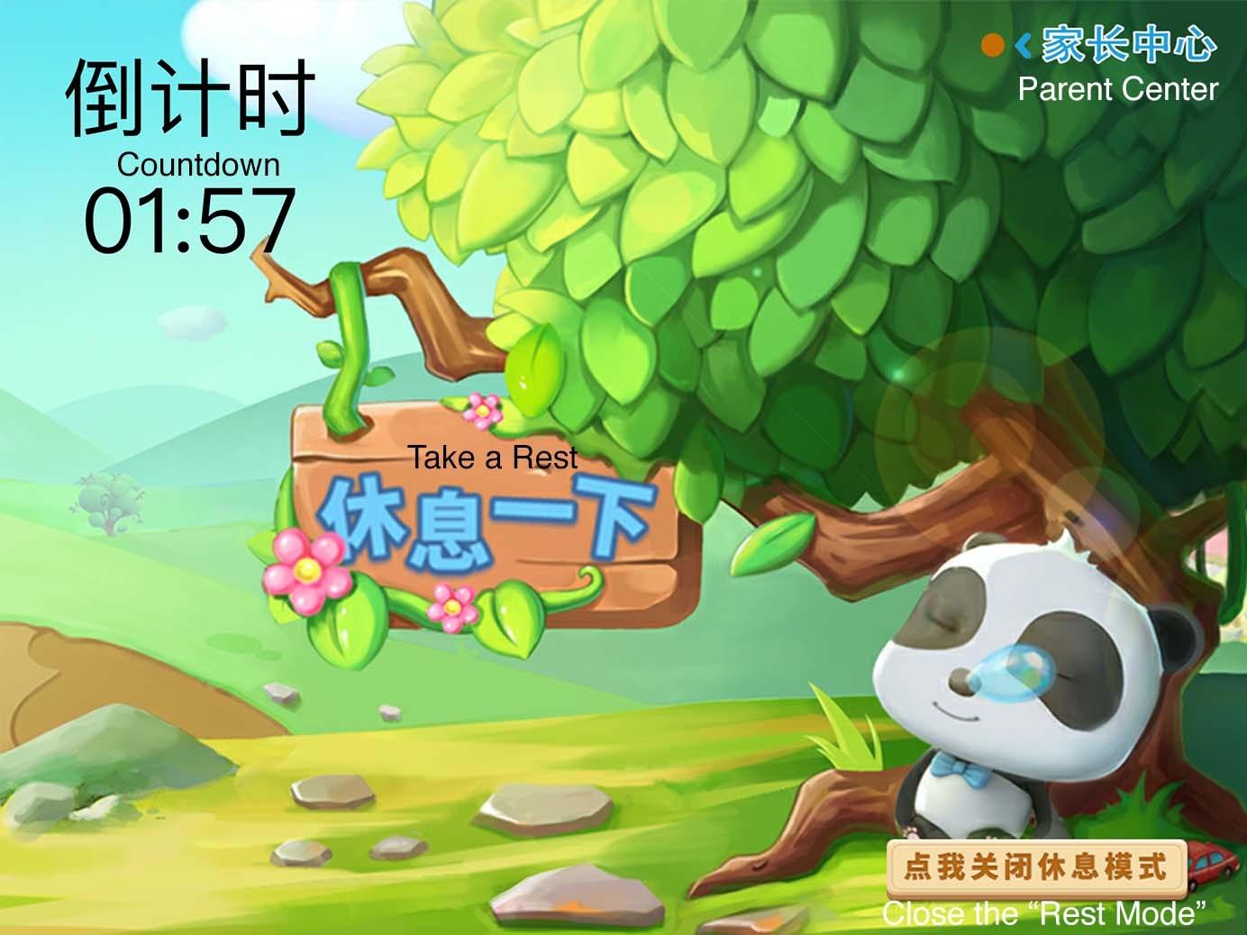Китайское приложение Baby Bus для детей в возрасте от 2 до 8 лет позволяет родителям указывать, сколько времени дети могут играть непрерывно.