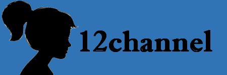 12chan YouTube