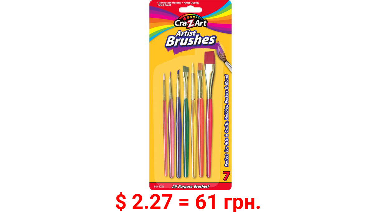 Cra-Z-Art - Angled, Narrow, & Wide All Purpose Artist Brushes, 7 Count