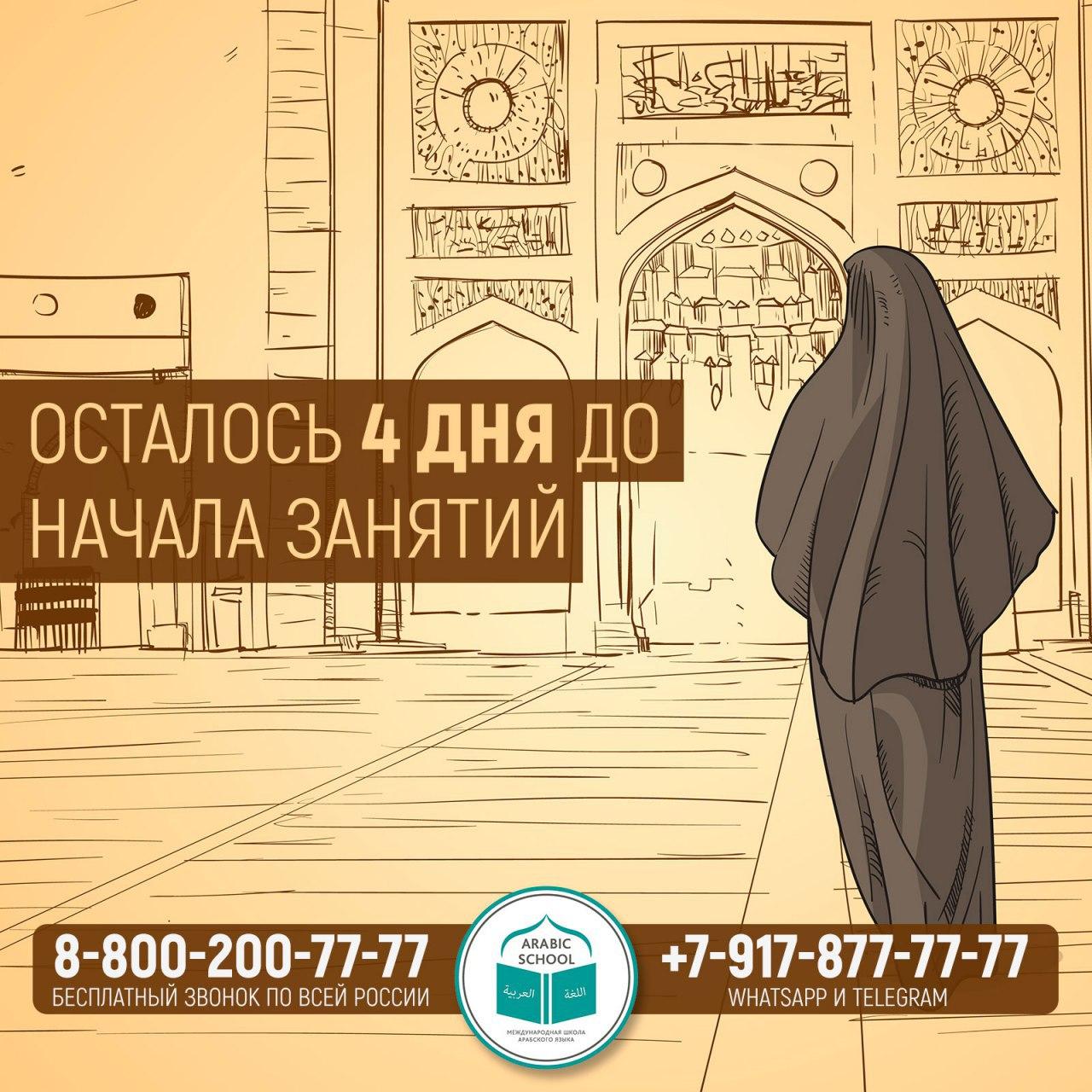 ишмурат хайбуллин грамматика арабского языка скачать