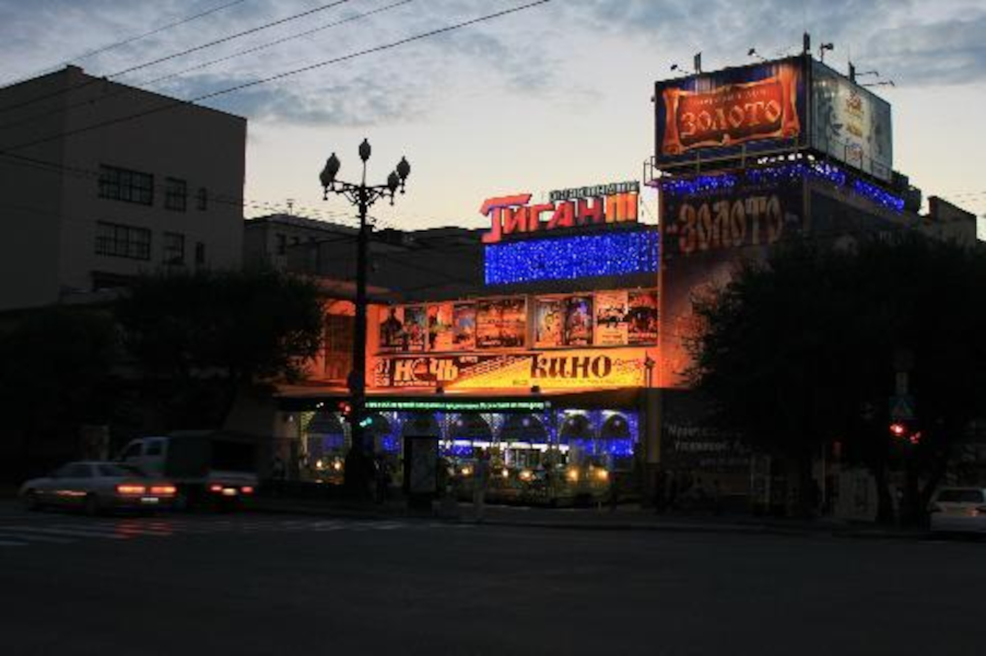 Акция «Ночь кино» с бесплатными билетами пройдет в Хабаровске (2021)