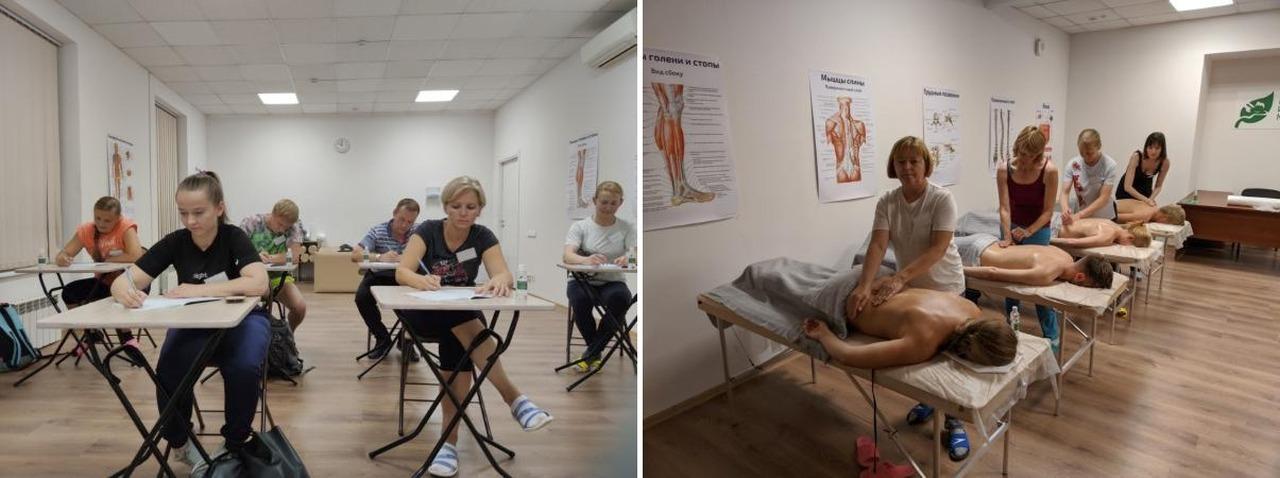 Где в Санкт-Петербурге обучаются на массажистов?