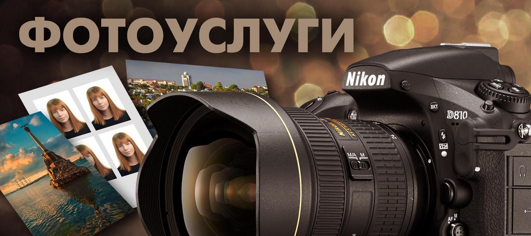 где дать рекламу фотографу дворжецкий, фото