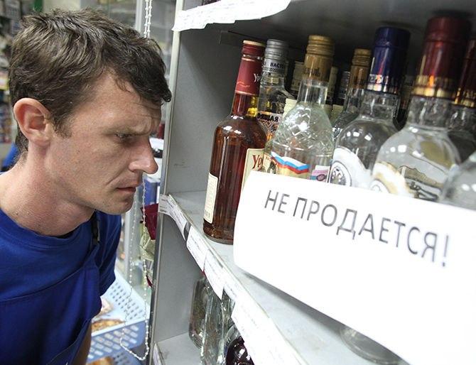 В День молодежи в Хабаровске не будет продаваться алкоголь