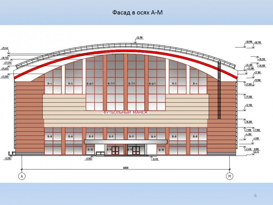 В Хабаровске начались подготовительные работы для строительства крытого футбольного манежа