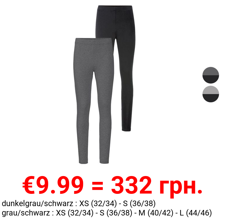 ESMARA® Leggings Damen, 2 Stück, elastischer Bund