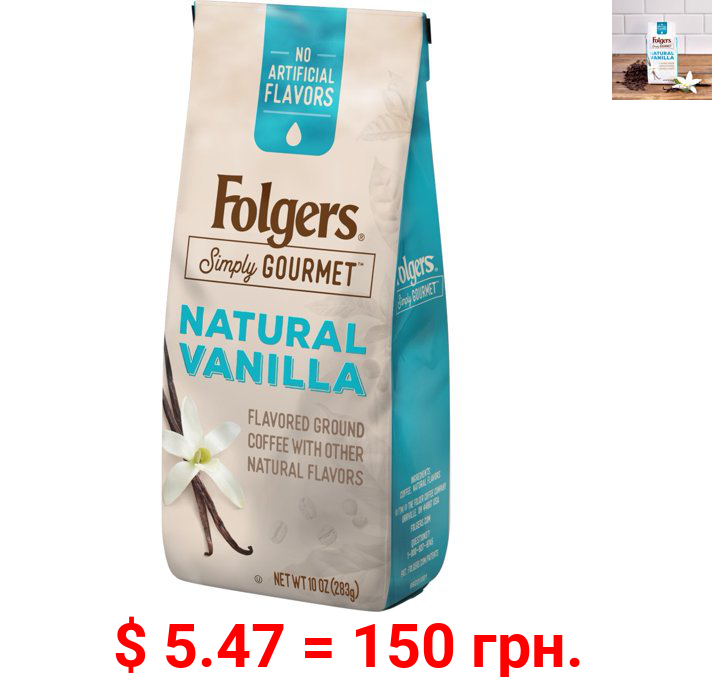 Folgers Simply Gourmet Natural Vanilla Flavored Coffee