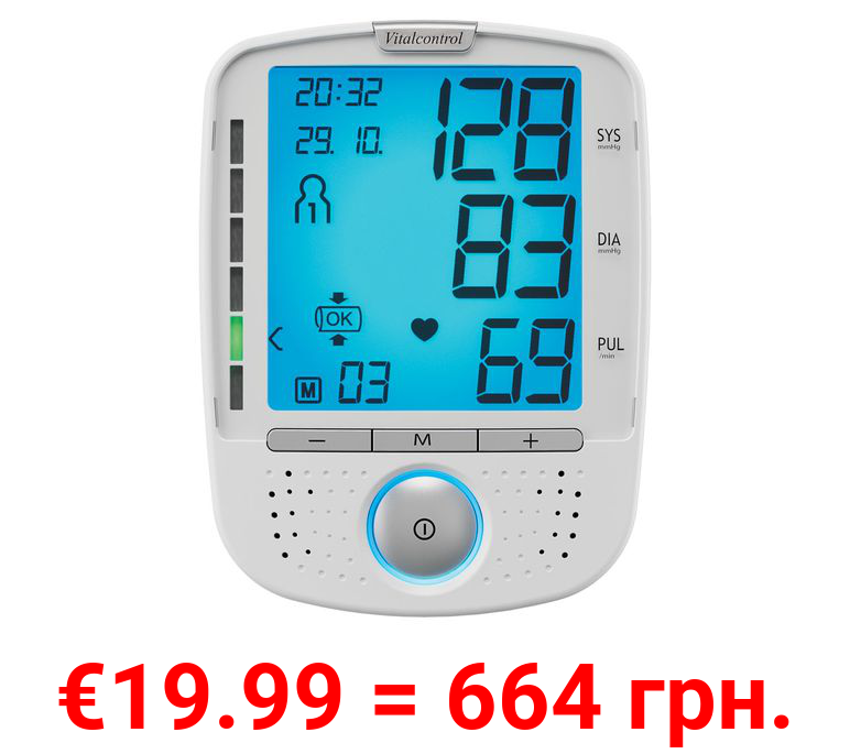 SANITAS Blutdruckmessgerät »SBM 52«, Oberarm, sprechend