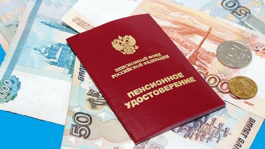Жители края получат региональную социальную доплату к пенсии