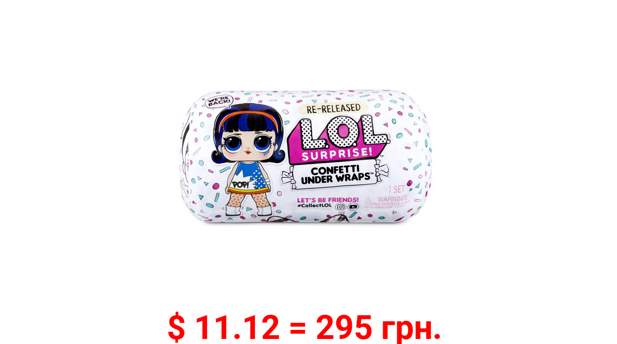 LOL Surprise Confetti Under Wraps Re-released Doll with 15 Surprises - Toys for Girls Ages 4 5 6+