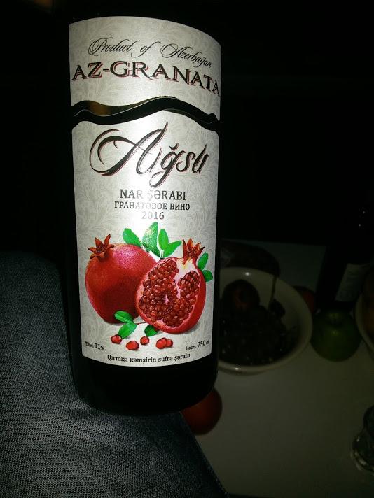Гранатовое вино в Азербайджане. Баку из Казани