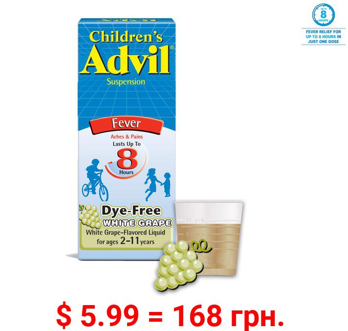 Children's Advil Pain Relief and Fever Reducer Liquid, White Grape, 4 Oz