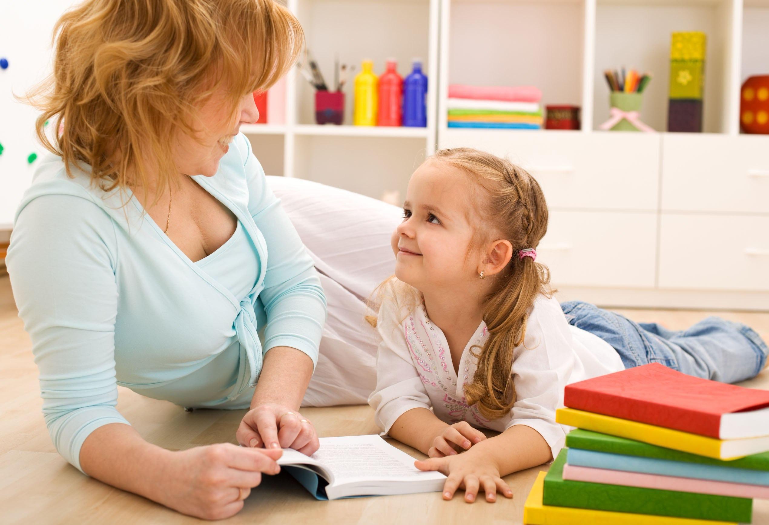 картинки психология воспитания для
