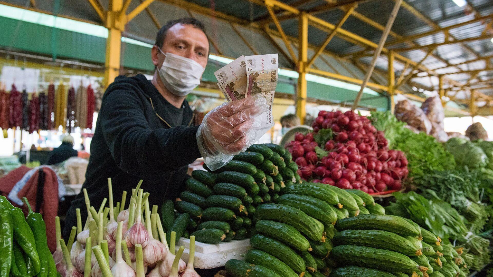 Овощи в Хабаровске дорожают