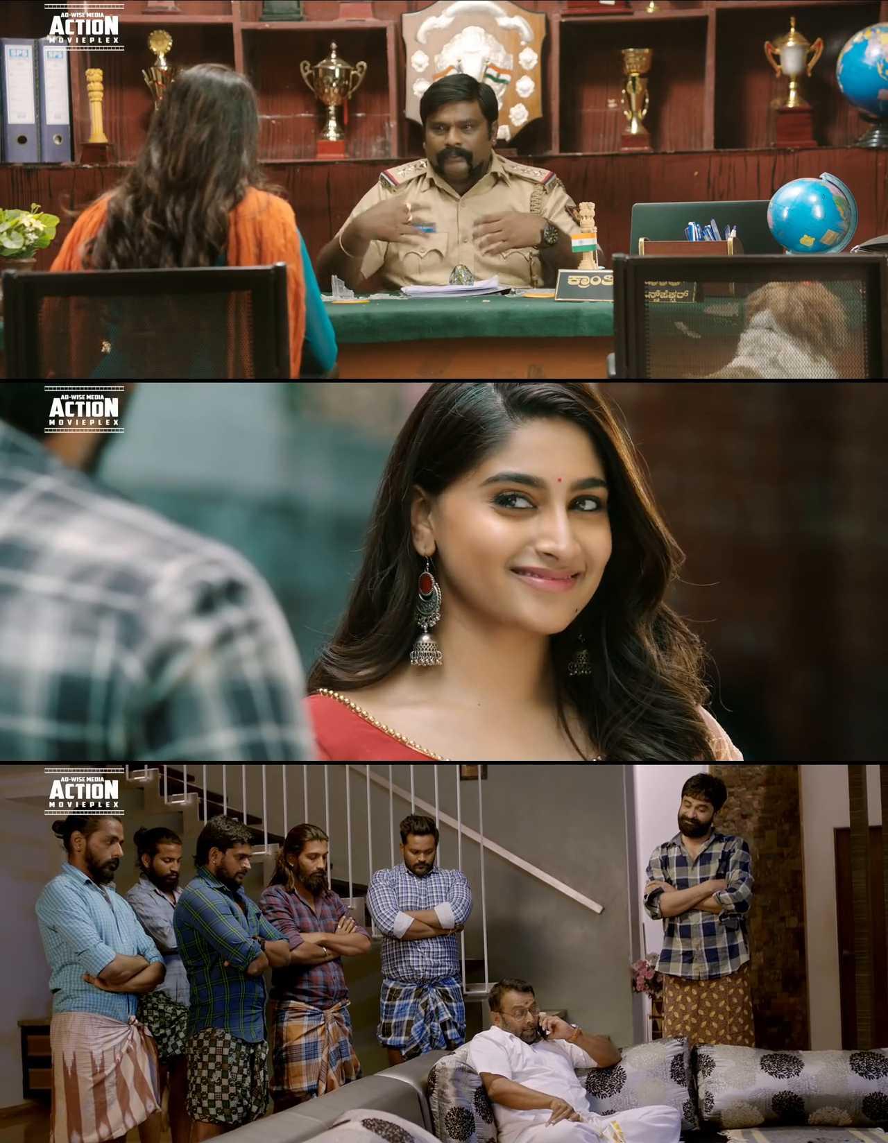 Screenshot of Ramarjuna Movie