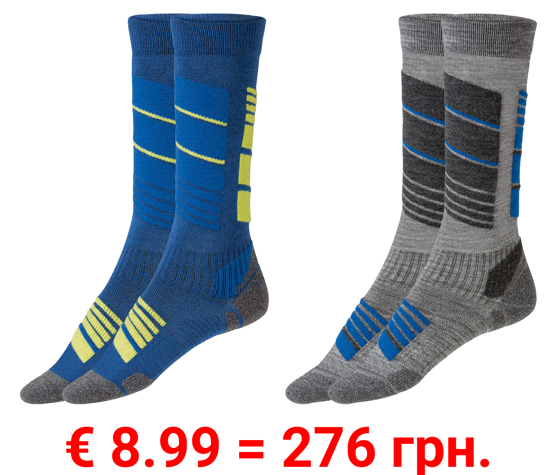 CRIVIT® Jungen Skistrümpfe, 2 Paar, mit SmartStep-Fußbett