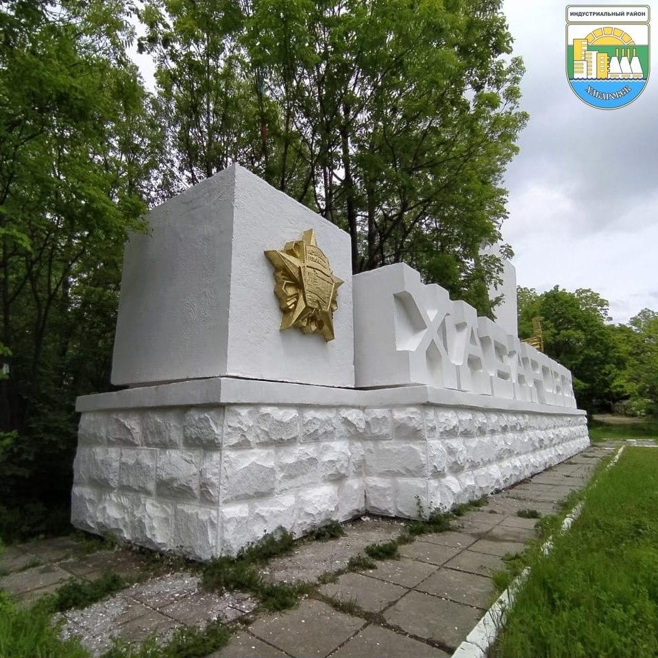 Стелу «Хабаровск» отремонтировали