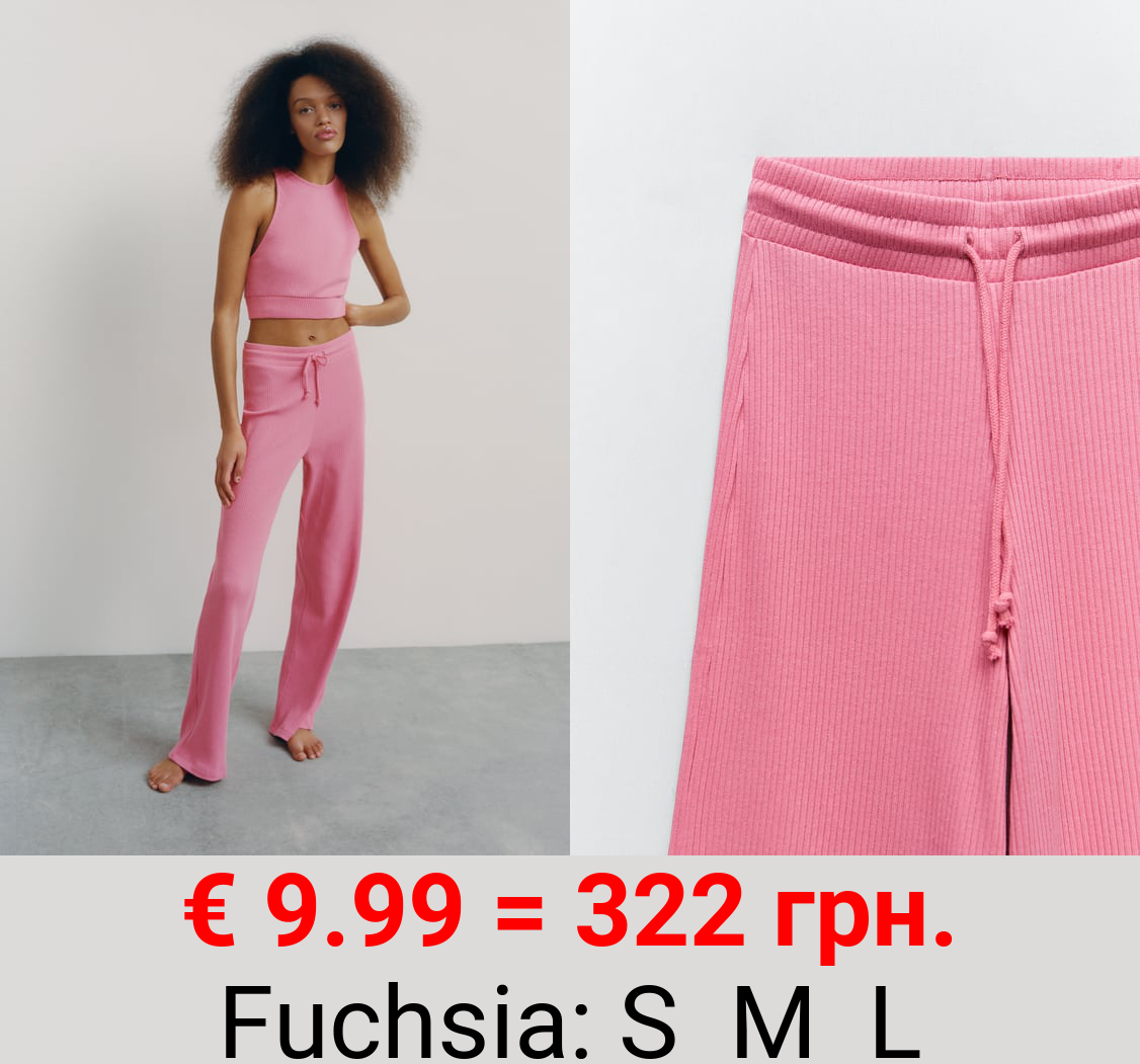 RIBBED WIDE-LEG TROUSERS