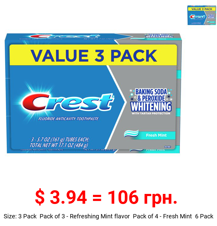 Crest Toothpaste, Whitening Baking Soda and Peroxide, 5.7 oz, 3 Pack