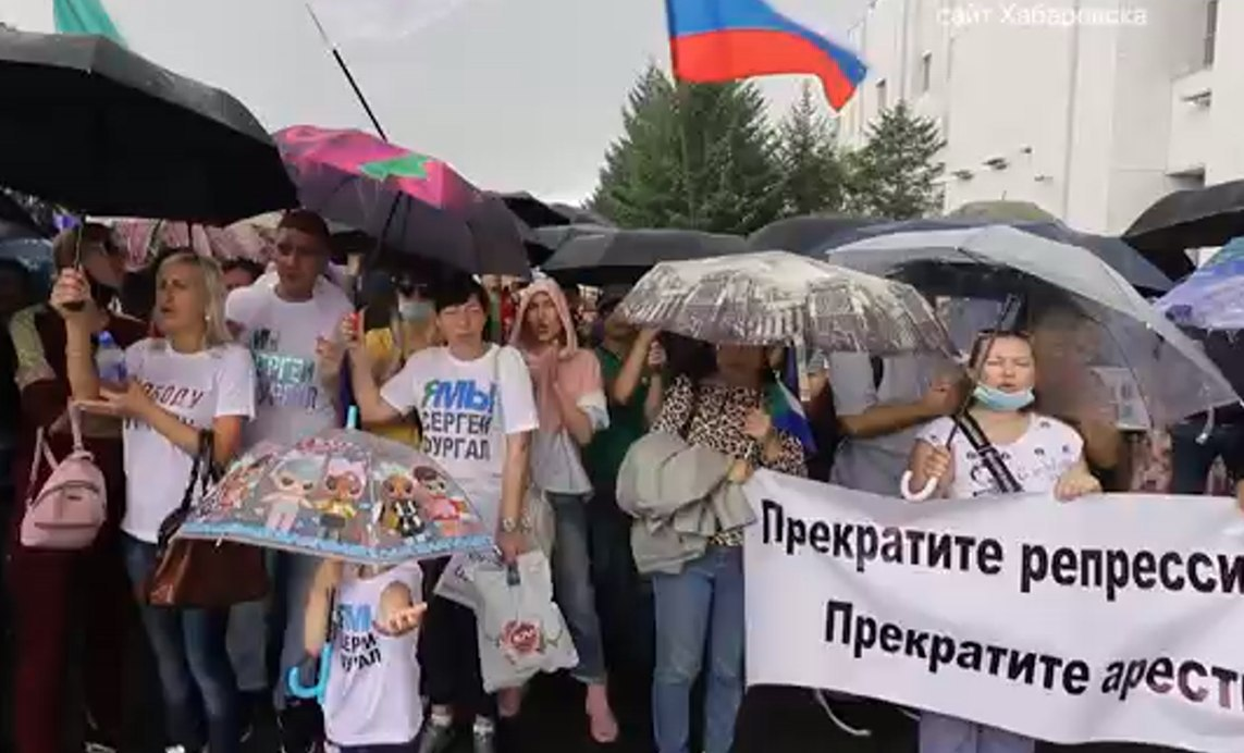 В 10 раз сократилось число участников акций в поддержку Фургала - мэрия Хабаровска