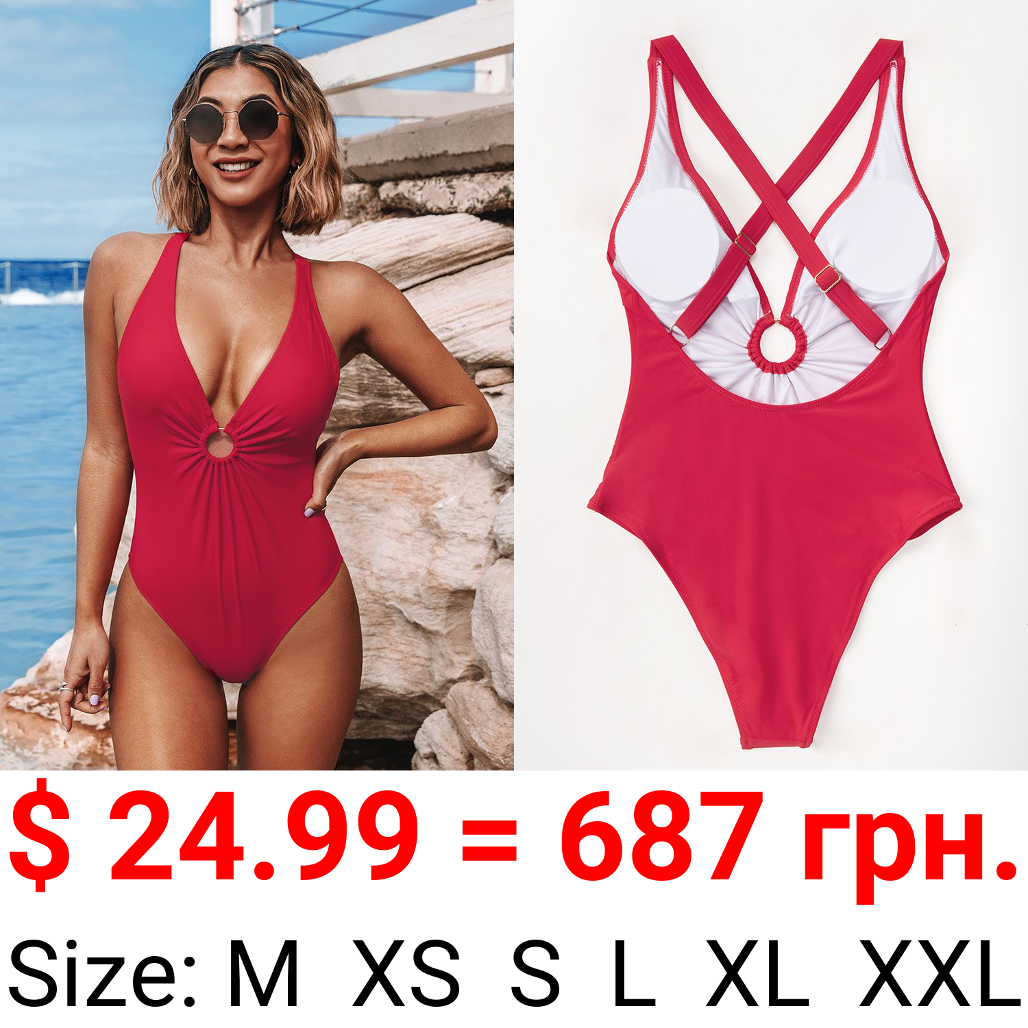 Red O-Ring One-Piece Swimsuit