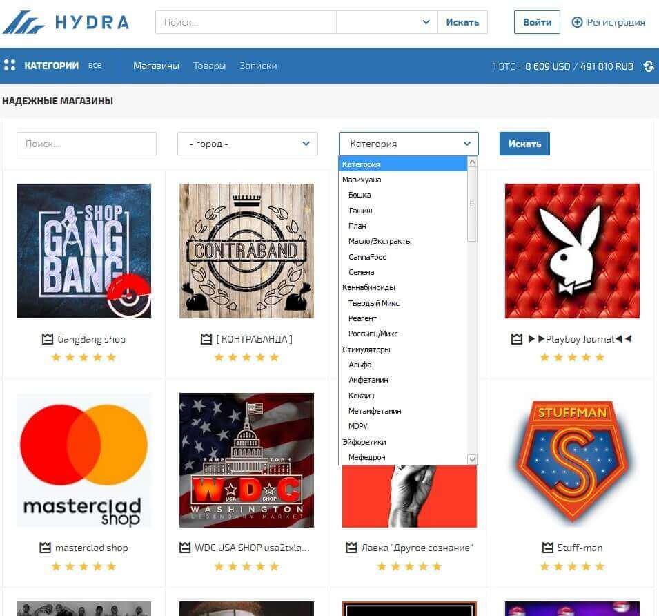 Darknet web hudra тор браузер скачать безплатно gidra