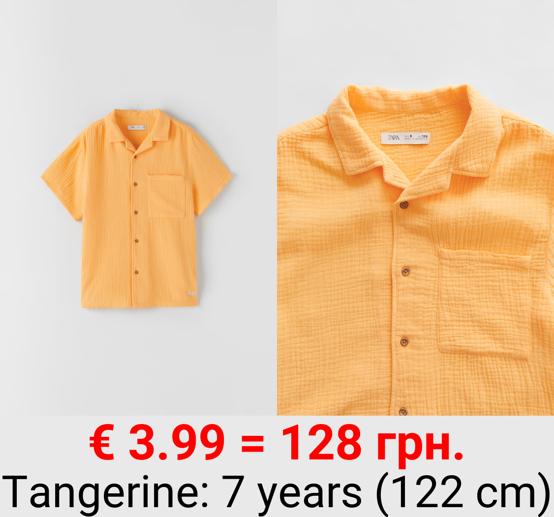 BOWLING SHIRT WITH TEXTURED POCKET