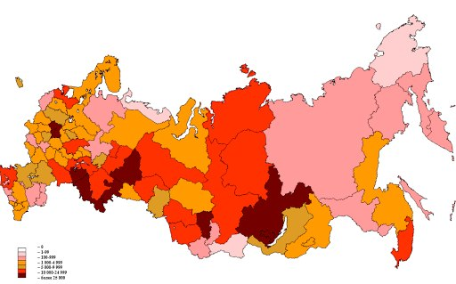 ВИЧ в Хабаровском крае
