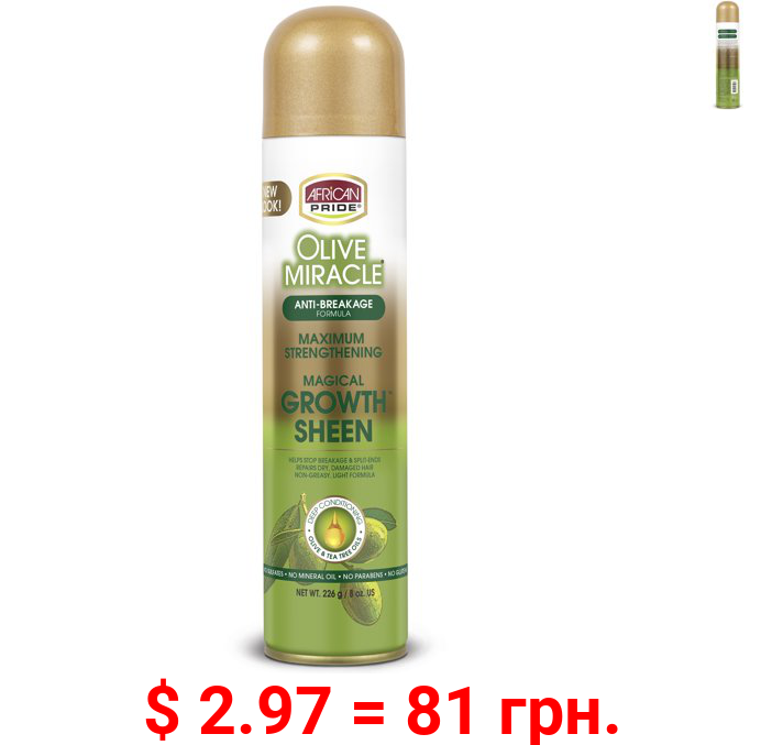 African Pride Olive Miracle Maximum Strengthening Magical Growth Sheen, 8 oz
