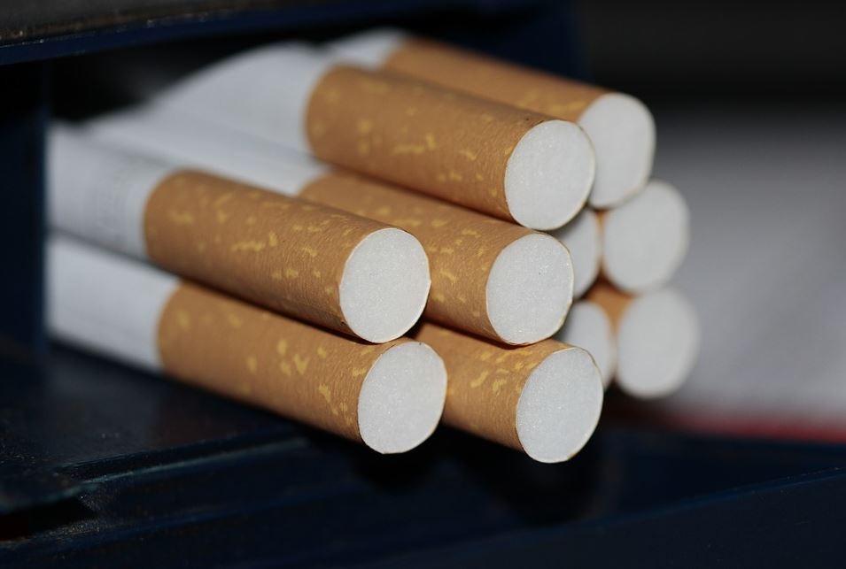 О реализации табачных изделий онлайн проверка сигарет