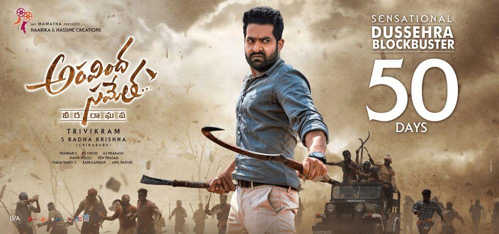 aravinda sametha full movie tamilrockers download