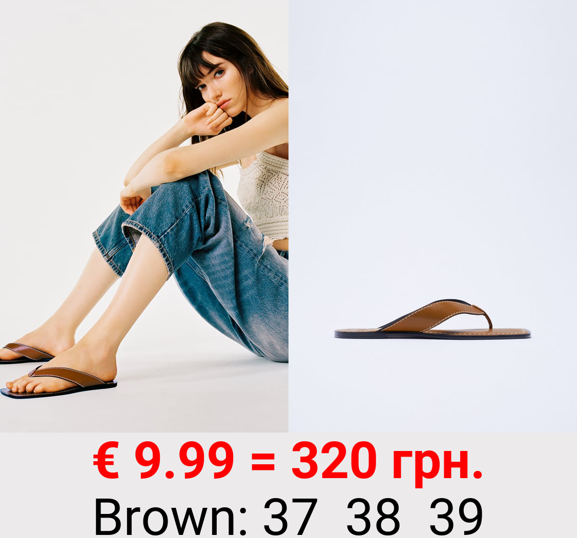 FLAT SANDALS WITH TOPSTITCHING AND SQUARE TOE