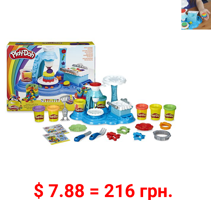 Only at Walmart: Play-Doh Rainbow Cake Set, 7 Cans of 3-in-1 (14 Ounces Total)