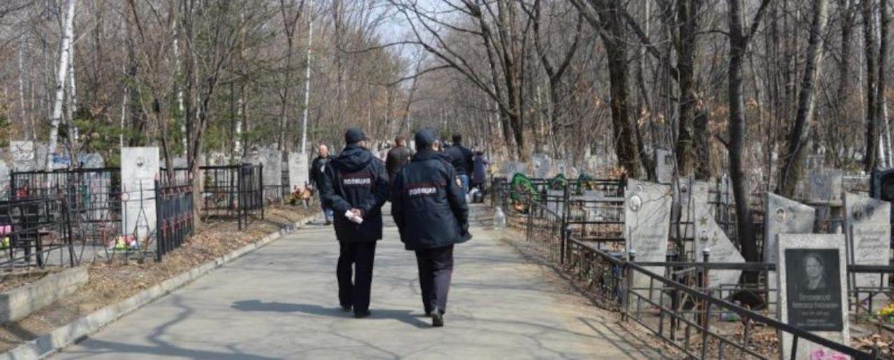 Детям запретят гулять по кладбищам Хабаровска