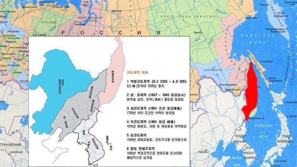 Южная Корея заявила о претензиях на территорию Приморья