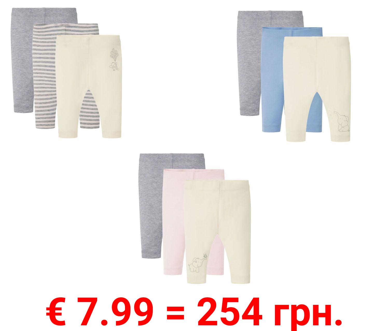 LUPILU® Baby Leggings, 3 Stück, mit elastischem Bund