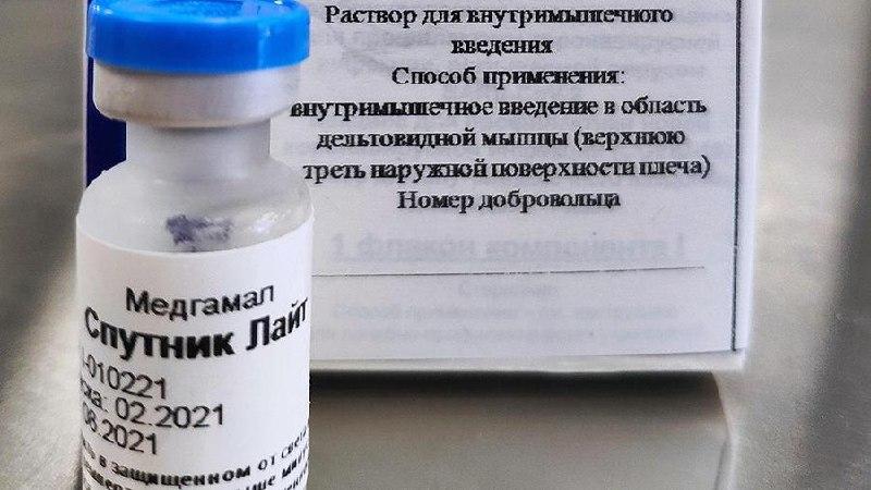 Вакцину «Спутник Лайт» привезут в Хабаровск