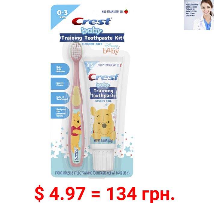 Crest Training Toothpaste and Brush, Fluoride Free, Strawberry 1.6 oz