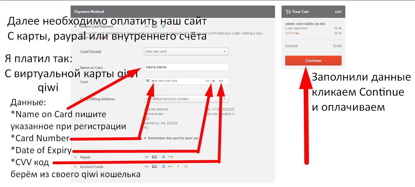 http://telegra.ph/file/cf3548e42fb4c50feb6c9.png