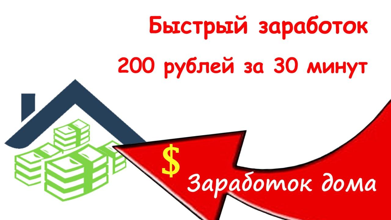 быстрый займ на карту пенсионерам