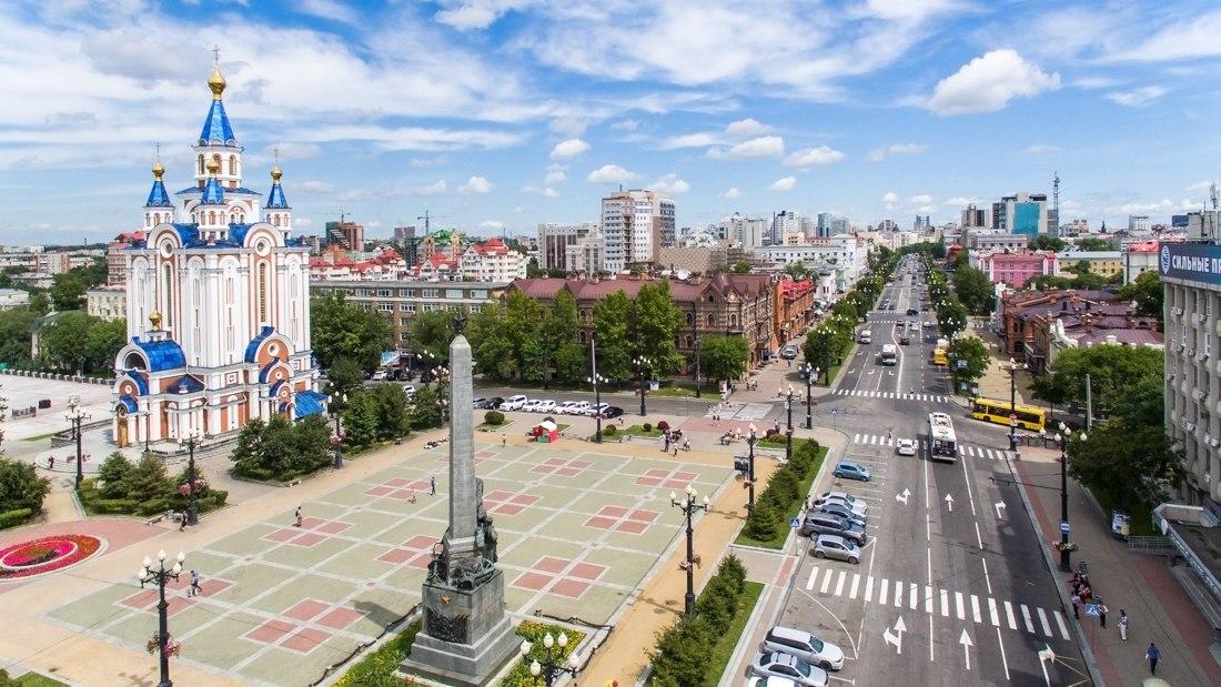 Мой город – Хабаровск