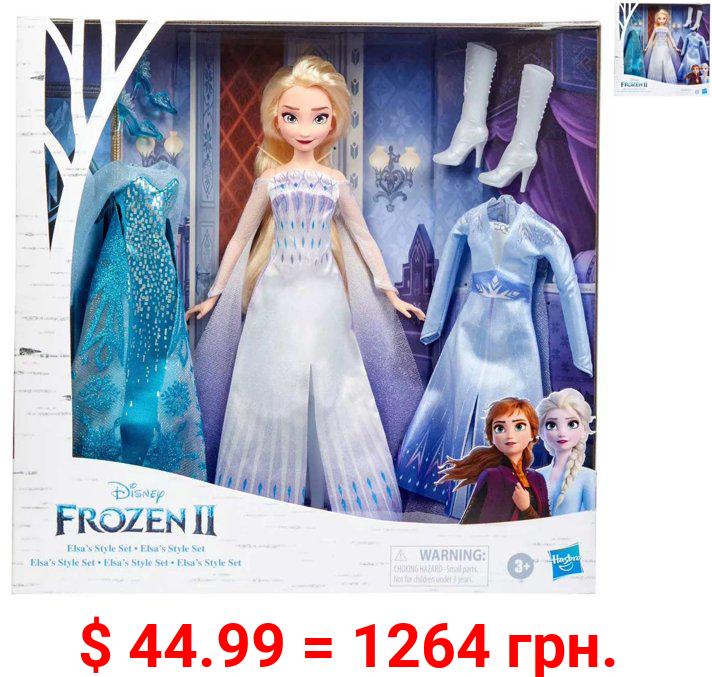 Disney Frozen Frozen 2 Elsa's Style Set Doll