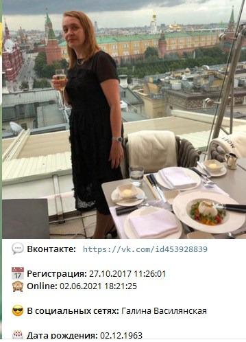 Юлия Василянская - от эскортницы до сутенерши путь в пять лет 47