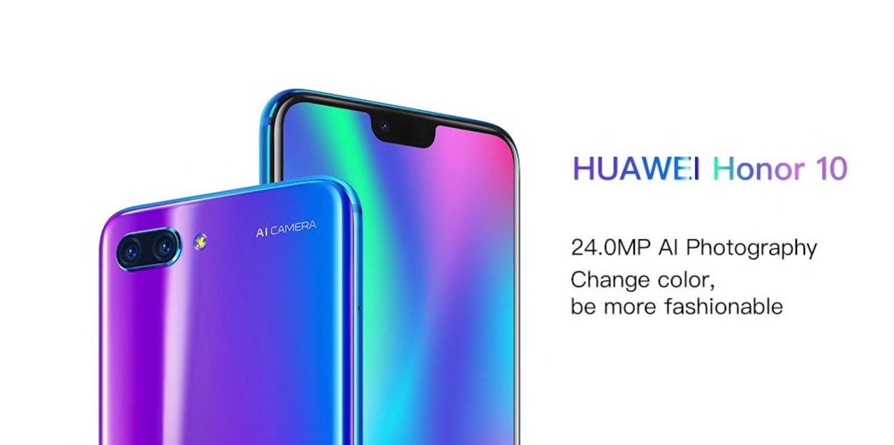 ?Huawei Honor 10 (4/128)