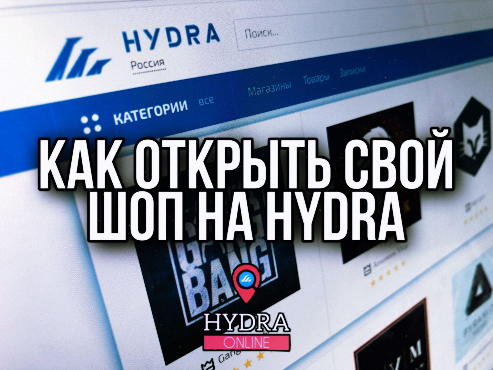 Лента статья про даркнет hudra русскоязычный тор браузер gidra