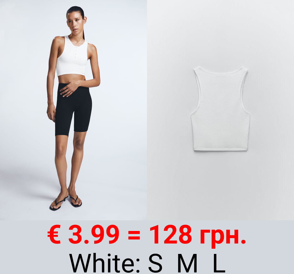 CROP TOP WITH SNAP BUTTONS