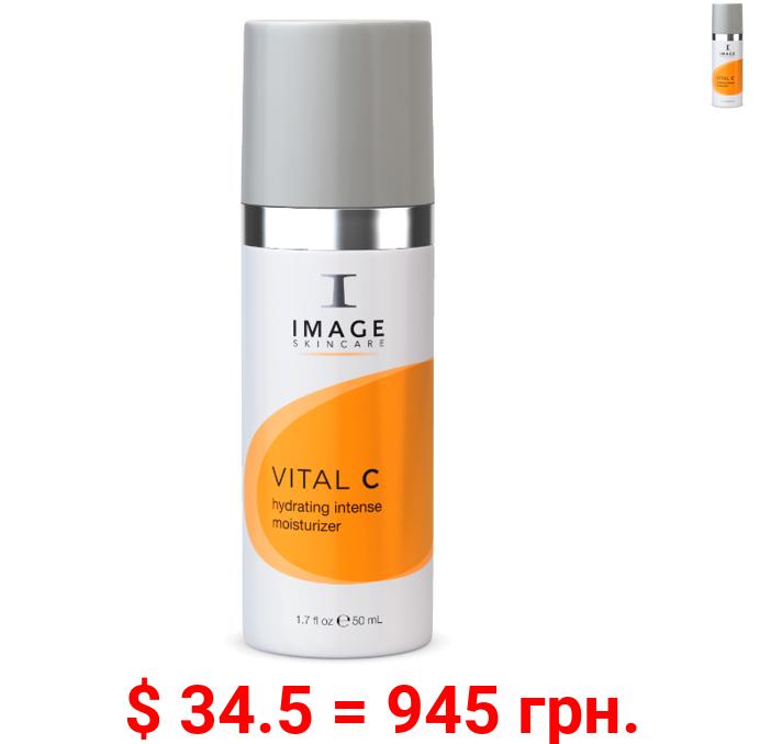 ($68 Value) IMAGE Skincare Vital C Hydrating Intense Facial Moisturizer, 1.7 Oz