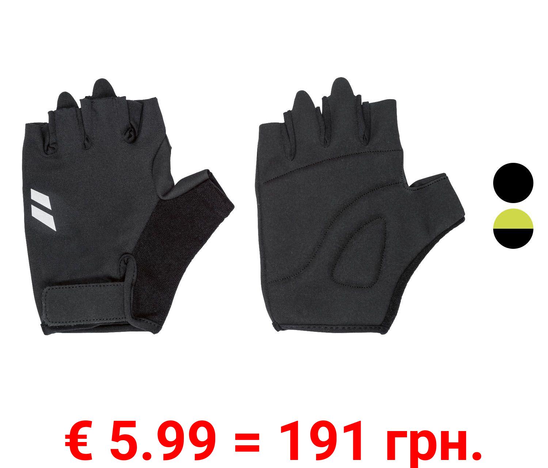 CRIVIT® Fahrrad Handschuhe